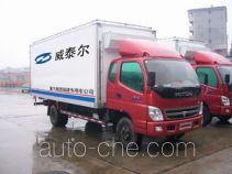 Weitaier refrigerated truck FJZ5063XLC