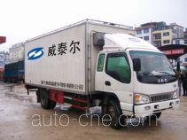 Weitaier refrigerated truck FJZ5064XLC