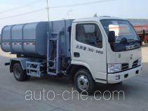 Yanyun self-loading garbage truck FNZ5060ZZZE