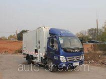 Yuanyi food waste truck JHL5040TCA