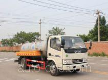 Yuanyi sewage suction truck JHL5070GXW