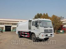Yuanyi garbage compactor truck JHL5163ZYS