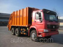 Yuanyi garbage compactor truck JHL5250ZYS