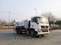 Yuanyi dust suppression truck JHL5251TDY