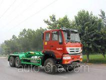 Yuanyi detachable body garbage truck JHL5254ZXXK44ZZ