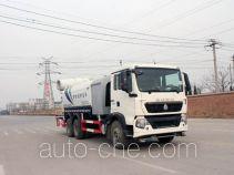 Yuanyi dust suppression truck JHL5257TDYE