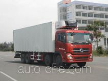 Yuanyi refrigerated truck JHL5310XLC