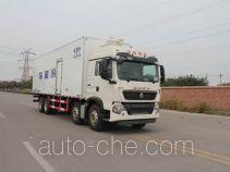 Yuanyi refrigerated truck JHL5311XLC