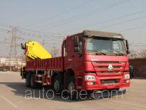 Yuanyi truck mounted loader crane JHL5317JSQN46ZZ