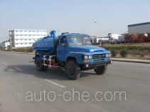 Luye suction truck JYJ5090GXE
