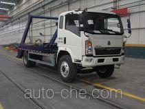 Luye skip loader truck JYJ5127ZBSD
