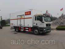 Luye explosives transport truck JYJ5166XQYE
