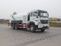 Luye dust suppression truck JYJ5250TDYD