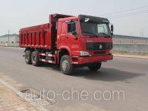 Luye dump garbage truck JYJ5257ZLJ4