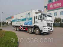 Luye refrigerated truck JYJ5313XLCD