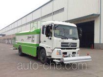 Yunli street sprinkler truck LG5160GQXD5