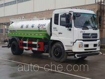 Yunli sprinkler machine (water tank truck) LG5160GSSD5