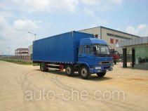 Yunli box van truck LG5160XXYC
