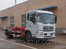 Yunli detachable body garbage truck LG5160ZXXD5
