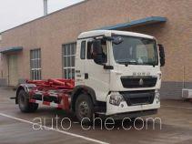 Yunli detachable body garbage truck LG5160ZXXZ5