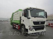 Yunli garbage compactor truck LG5160ZYSZ