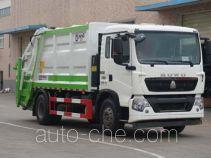 Yunli garbage compactor truck LG5160ZYSZ5