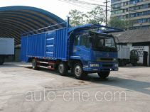 Yunli car transport truck LG5200TCL
