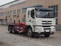 Yunli detachable body garbage truck LG5250ZXXC5