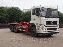 Yunli detachable body garbage truck LG5250ZXXD5