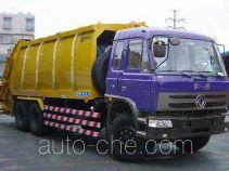 Yunli rear loading garbage compactor truck LG5251ZYS