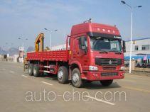 Yunli truck mounted loader crane LG5310JSQZ