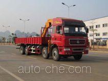 Yunli truck mounted loader crane LG5311JSQC