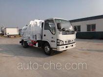 Qingzhuan food waste truck QDZ5070TCALWE