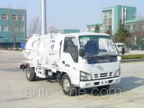 Qingzhuan self-loading garbage truck QDZ5070ZZZI