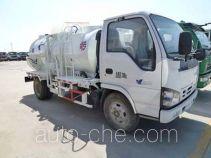 Qingzhuan food waste truck QDZ5071TCALI