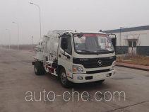Qingzhuan food waste truck QDZ5080TCABBE
