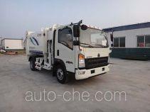 Qingzhuan food waste truck QDZ5080TCAZHL2ME1