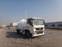 Qingzhuan food waste truck QDZ5120TCAZHT5G