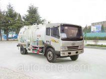 Qingzhuan self-loading garbage truck QDZ5120ZZZCJ
