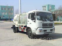 Qingzhuan self-loading garbage truck QDZ5121ZZZEJ