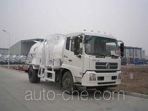 Qingzhuan food waste truck QDZ5123TCAEJ
