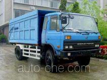 Qingzhuan sealed garbage truck QDZ5150ZMFE