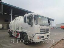 Qingzhuan food waste truck QDZ5160TCAEJE