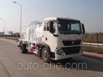 Qingzhuan food waste truck QDZ5160TCAZHT5G