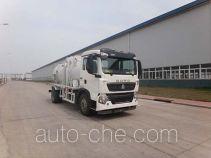 Qingzhuan food waste truck QDZ5160TCAZHT5GE1