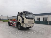 Qingzhuan detachable body garbage truck QDZ5160ZXXCJE