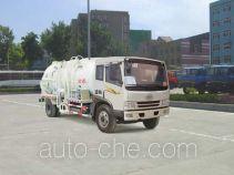 Qingzhuan self-loading garbage truck QDZ5160ZZZCJ