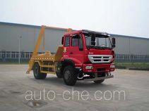Qingzhuan skip loader truck QDZ5161ZBSZW