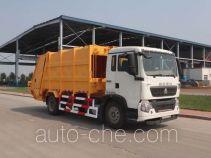 Qingzhuan garbage compactor truck QDZ5161ZYSZHT5G