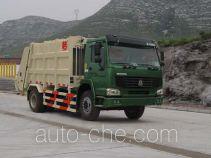 Qingzhuan garbage compactor truck QDZ5161ZYSZH